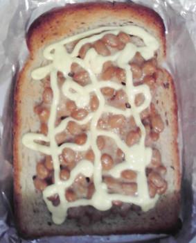 納豆マヨネーズパン